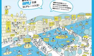 [校了]A4折_poster_f