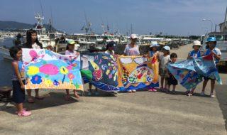 海と子どもとアーティスト