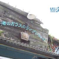 福岡県-C08-s2