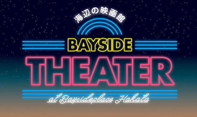 BAYSIDE THEATER