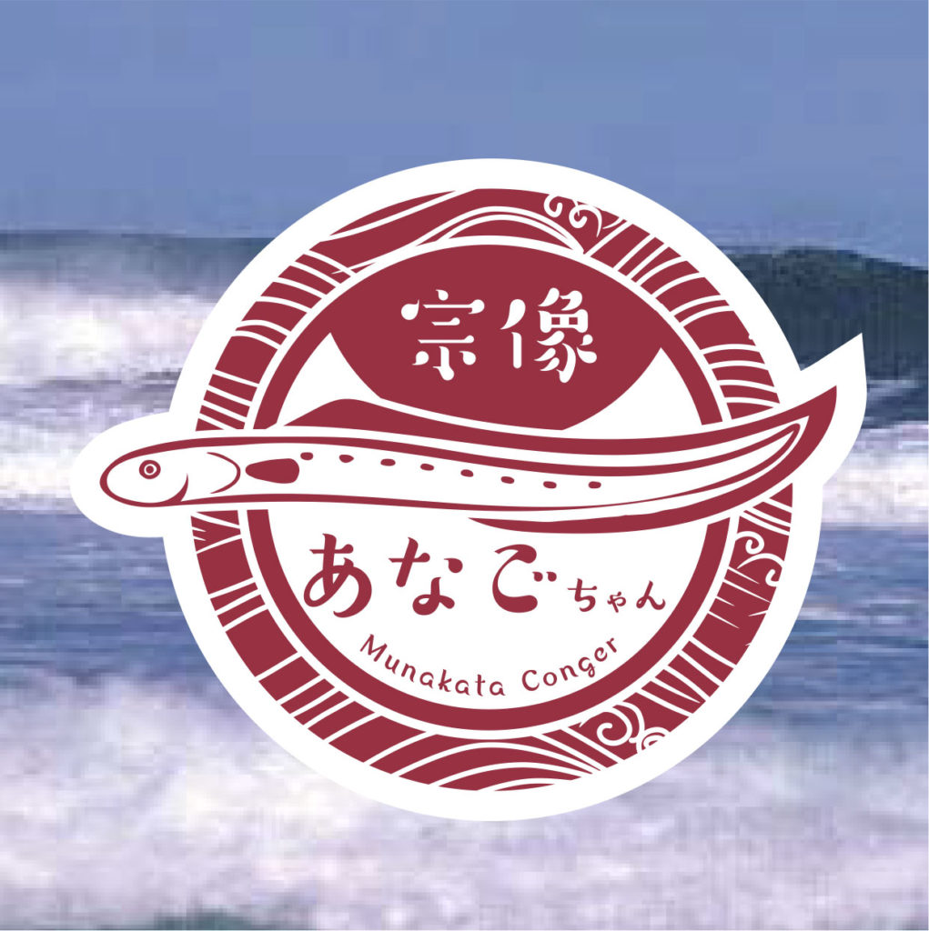 海と日本PROJECT in ふくおか