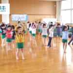 福岡県-A20-s3