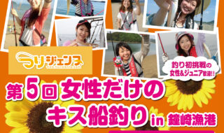 ■■2018キスポスター
