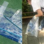 ゴミ拾い_渋谷