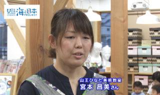 福岡県-B05-2