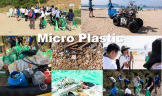 漂着ゴミ海岸清掃